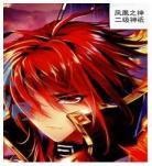 斗罗大陆神界传说漫画版酷漫屋 斗罗大陆龙王传说漫画2