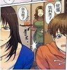 老师怀孕漫画首页怀孕巨肚虐孕小说把 把老师玩到怀孕